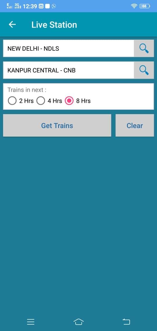 where-is-my-train