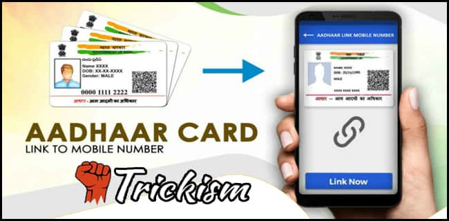 How to Link Aadhaar with Mobile Number