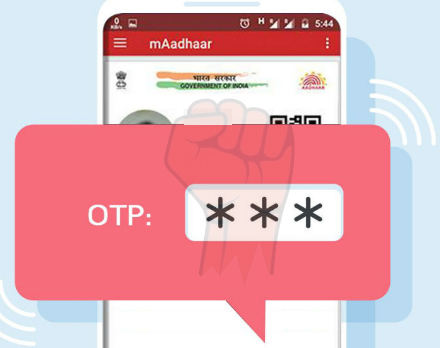 to link aadhaar with mobile