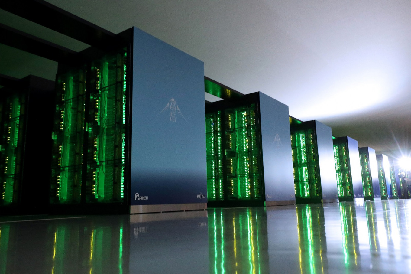 Discover the Fastest Computer in The World